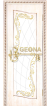 Белый цвет патина золото 3D  фрезеровка, стекло гравировка, краска